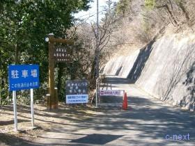 [写真]駐車場から福寿草・ロウバイ園方面