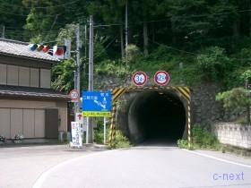 [写真]駒ヶ滝トンネル