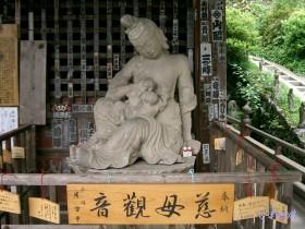 [写真]金昌寺の慈母観音(子育て観音)