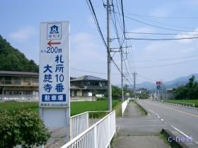 [写真]駐車場入口の看板