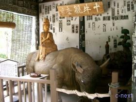 [写真]野坂寺山門の十牛観音