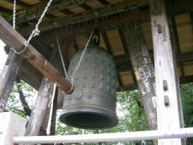 [写真]西国・坂東・秩父の百観音の鐘