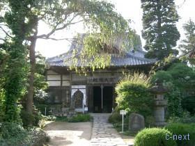 [写真]秩父札所33番菊水寺