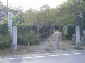 [写真]参道入口