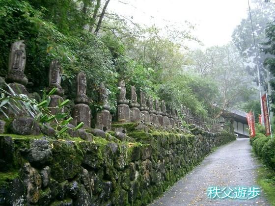 写真:秩父札所34番の石仏(日本百観音霊場の結願寺)