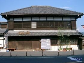 [写真]建物