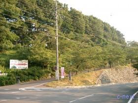 [写真]丘の入口
