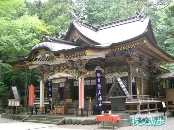 写真:宝登山神社(秩父三社)