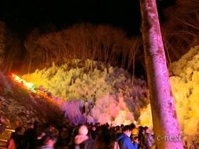 [写真]ライトアップされた氷柱