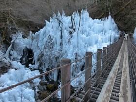 [写真]吊り橋から見た氷柱
