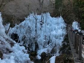 [写真]尾ノ内沢と氷柱
