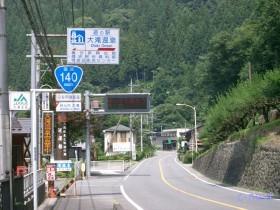 [写真]道の駅