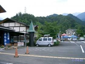 [写真]駐車場と建物
