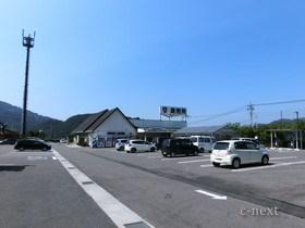 [写真]駐車場