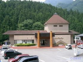 [写真]大滝歴史民俗資料館