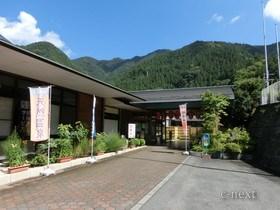 [写真]大滝温泉遊湯館