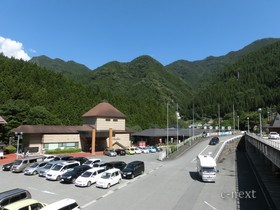 [写真]道の駅大滝温泉