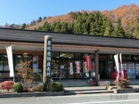 [写真]農林産物直売所