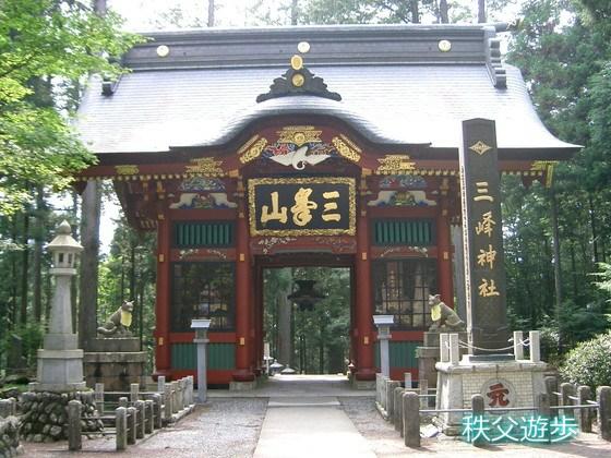 写真:三峯神社(秩父三社)