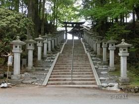 [写真]奥宮遥拝殿への階段