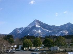 [写真]南口から見た冬の武甲山
