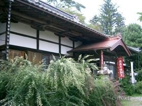 [写真]長瀞七草寺(萩の寺:洞昌院)