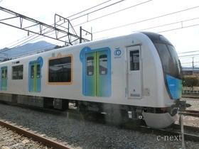 [写真]S-TRAIN