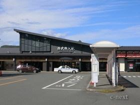 [写真]西武秩父駅