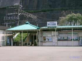 [写真]西武線芦ヶ久保駅