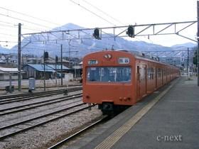 [写真]1000系電車と武甲山