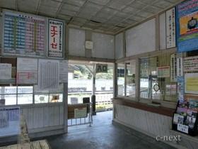 [写真]駅舎内
