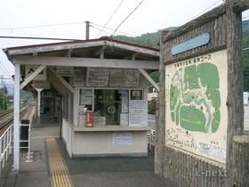 [写真]駅舎