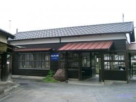 [写真]レトロな外観の和銅黒谷駅
