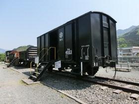 [写真]鉄道車両公園の貨車
