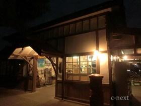 [写真]夜の駅舎