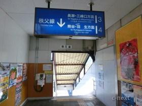 [写真]秩父線ホームへの階段